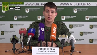 Пьяный боец ВСУ обстрелял из автомата сослуживцев, один ранен – НМ ЛНР