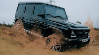 Мой Гелендваген против Jeep Rubicon, Land Cruiser 200, Mitsubishi Pajero Sport. Anton Avtoman.