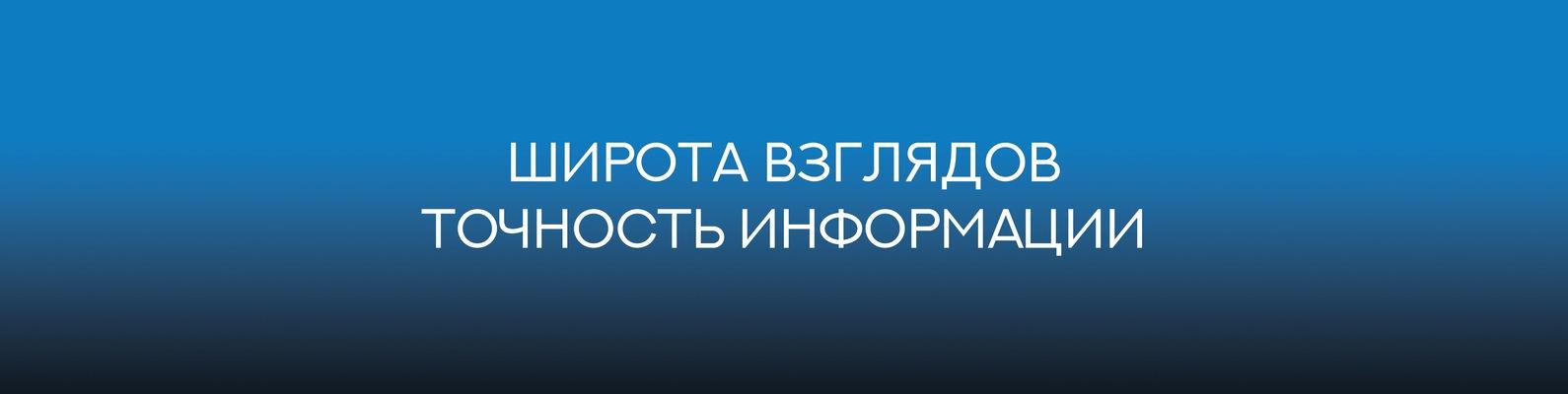 Челябинский обзор | ВКонтакте