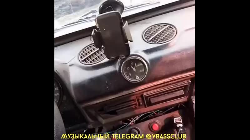 Песенка про автозвук