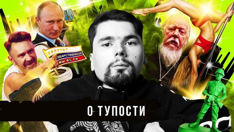 Шнуров депутат партия Валерии эко катастрофа в Красноярске коронавирус в России Сталингулаг