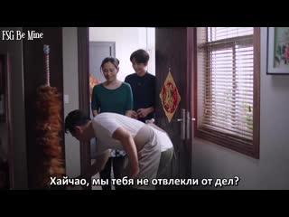 рус.саб  Во имя семьи (19 40) (720p).mp4