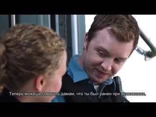 The red line (2019) episode 1.04 / scenes 1-2 / noel fisher