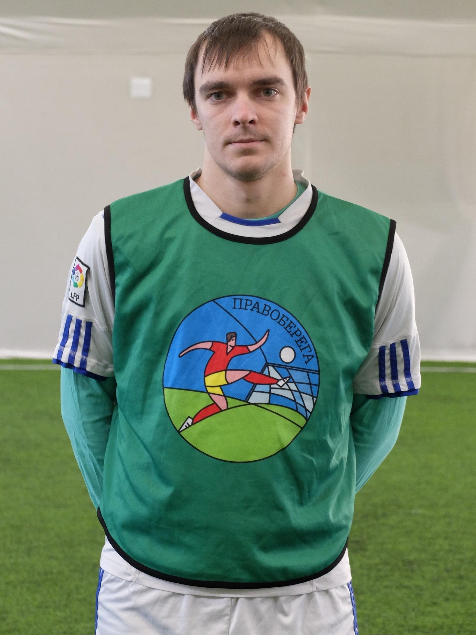 Сергиенко Алексей