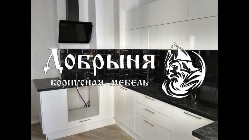 Стильная кухня для холостяка