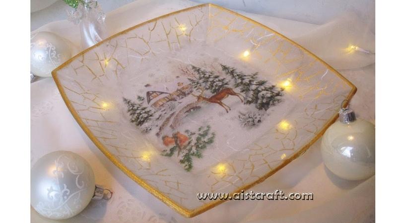 REVERSE DECOUPAGE ON GLASS PLATE CHRISTMAS DECOR ideas DIY