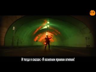 [FSG FOX] The Weeknd - Blinding Lights |рус.саб|