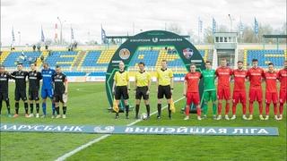 Высшая лига | 7 тур. Торпедо-БелАЗ 2:1 Минск | Обзор матча