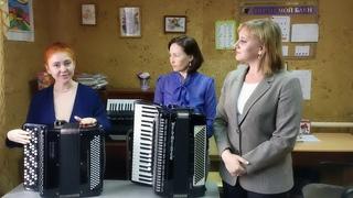 Костина Оксана Геннадьевна. Знакомство с баяном и аккордеоном. Урок 2
