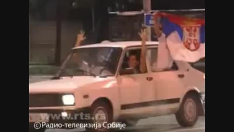 Slavlje Vaterpolo Srbija Svetski Sampion