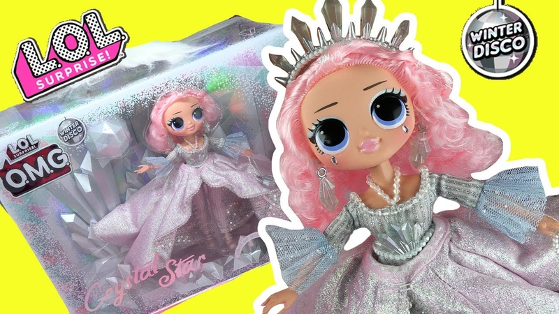 LOL Surprise Winter Disco OMG CRYSTAL STAR Collectors Edition Doll Opening Toy Caboodle
