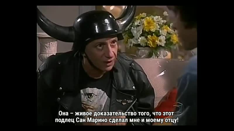 Отавиу Шику и Алекс 171 серия Фрагмент на португальском с русскими субтитрами
