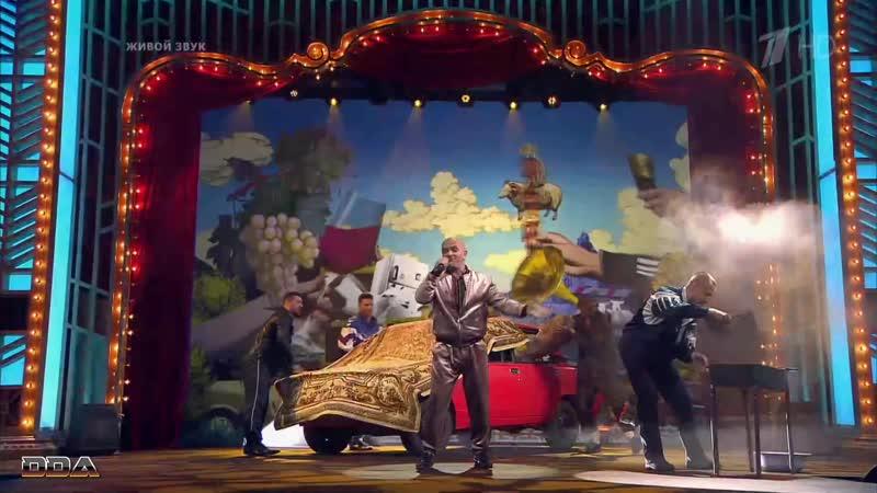 Александр ШоуаЗа тебя калым отдамТри аккорда2018HD 1080p