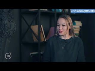 Порноактриса интервью секреты профессии Lola Taylor. Тайминги в описании