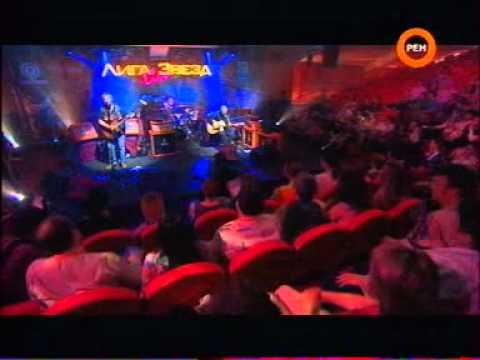 05 Я ни разу за морем не был концерт Лига звёзд на РенТВ