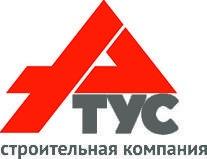 Твоя строительная компания ставрополь официальный сайт сайт воронеж сбытовой компании