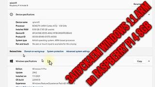 Запускаем Windows 11 на Raspberry Pi 4 - как настроить RPi 4, создать и установить Win11, скорость