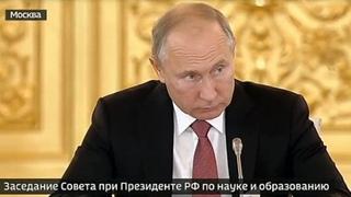 Путин в ШОКЕ! Ученый рассказал правду о НАСТОЯЩИХ зарплатах в России!