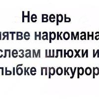 Личная фотография Егора Мунтяна