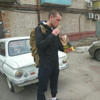 Фотография профиля Славiка Кривонiса ВКонтакте