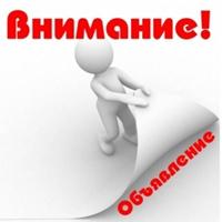ΕлизаветаΕвсеева