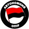 Автономний Опір