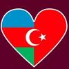 ПЕРЕВОДЫ Турецких и Азербайджанских песен