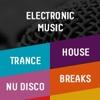 Лучшая клубная электронная музыка (новинки 2020)