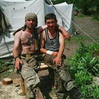 Фотография страницы Геннадия Гайдука ВКонтакте