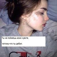 Фотография профиля Александры Морозовой ВКонтакте