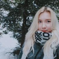 Личная фотография Алены Аксеновой