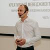 Michael Korenev