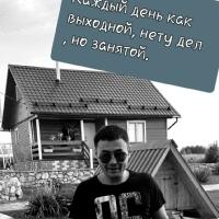 Фотография Алишера Холикулова ВКонтакте