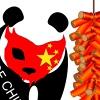 ~ Best of China ~ Китай и китайский язык
