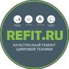 Чехлы|iPhone|iPad|Айфоны продажа и ремонт в Омск
