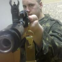 Фотография страницы Vova Borsuk ВКонтакте