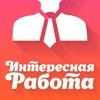 Работа в Тольятти