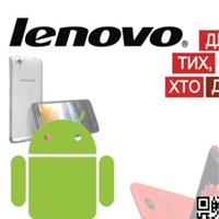 Личная фотография Lenovo Mobile