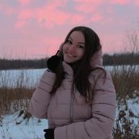 Личная фотография Ксюши Плотниковой
