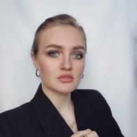 Стилист Беганская Ольга