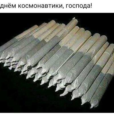 Денис Граф