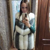Фотография страницы Татьяны Зайцевой ВКонтакте