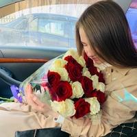 Фотография страницы Натальи Шурыгиной ВКонтакте