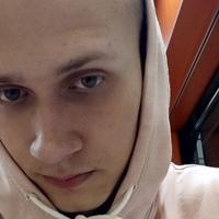 Фотография анкеты Дмитрия Брица ВКонтакте