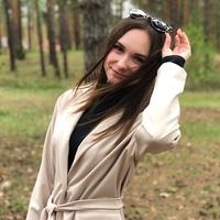 Личная фотография Жени Пряхиной