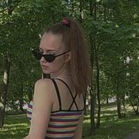 Фотография анкеты Влады Румянцевой ВКонтакте
