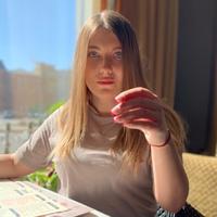 Фотография профиля Кати Воленбаховой ВКонтакте