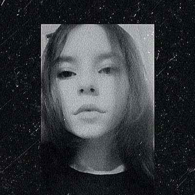 Надя Балакарева   ВКонтакте