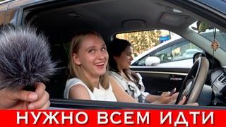 Люди о снятии Грудинина и Бондаренко с выборов .  За какую партию  будут голосовать ? Опрос-2021