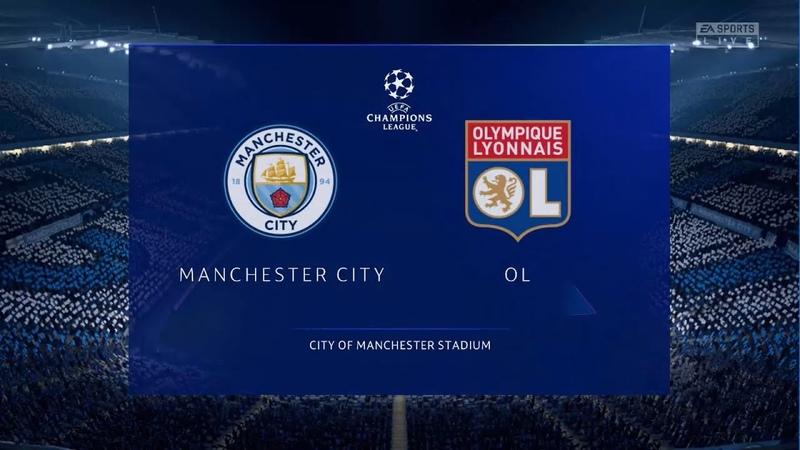 Манчестер Сити Лион Лига Чемпионов FIFA 20 15 08 2020